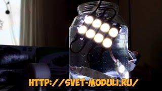 видео Светильники для помещений со степенью защиты IP 68