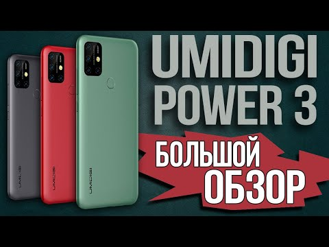 review-umidigi-power-3---large-battery-and-lots-of-cameras
