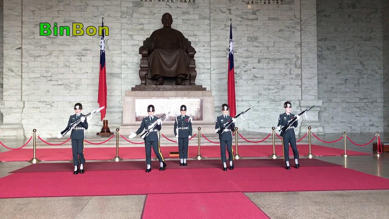 Đài tưởng niệm Tưởng Giới Thạch – Nghi thức thay đổi lính gác | Đài Loan | BinBon
