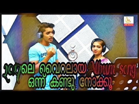 Amina ninne kanan | Harsha | pravasi song | Vendado vendaniku abudhabikarane / jaleel | RM Media