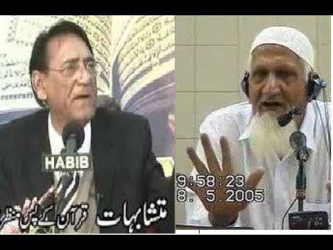 Prof Ahmad Rafique Akhtar Exposed by MAULANA ISHAQ sb