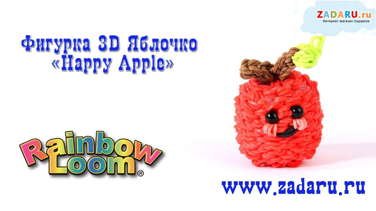 3d АНАНАС из резинок Rainbow Loom Bands. Урок 355 | 3d Pineapple .