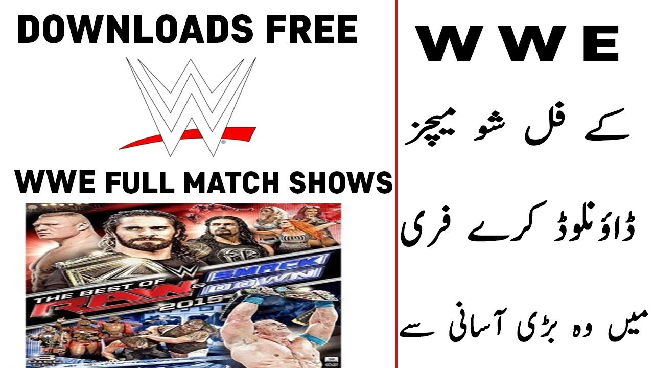 How to download wwe match videos to mp4 and 3gp format.