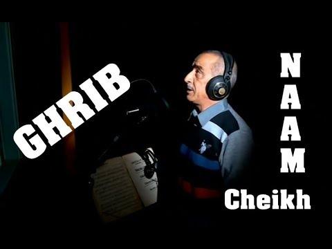 CHEIKH ABBASSI TÉLÉCHARGER MP3 EL NAAM