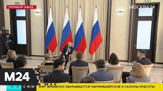 Путин поддержал продление моратория на плановые проверки малого бизнеса - Москва 24