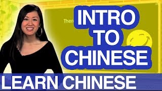 Beginner Conversational Chinese Lesson 1 - Overview of Mandarin Chinese