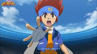 I'd Do Anything - Kyoya x Gingka Animation