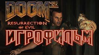 Doom 3 Resurrection of Evil Игрофильм (Game Movie)