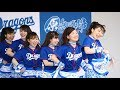 Cheer Dragons 2018「E-Girls - ヒマワリ(E-Girls Version)」Japanese baseball cute girls dance show