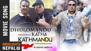 Dhulomandu   New Nepali Movie KATHA KATHMANDU Title Song   Bullet Flo Featuring Hari Bansha Acharya