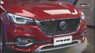 Auto Focus - 12/11/2019 - MG HS