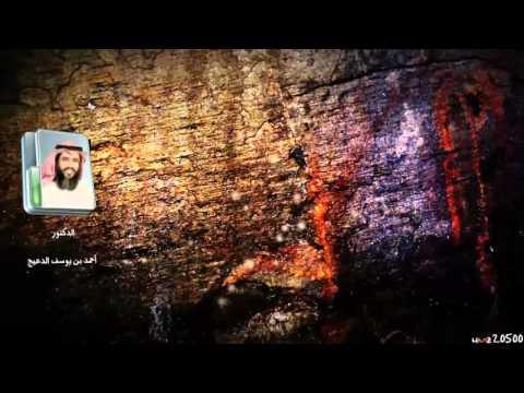 Abbasid Caliphate ( Empire ) 8\9 ( Arabic language ) الخلافة العباسية