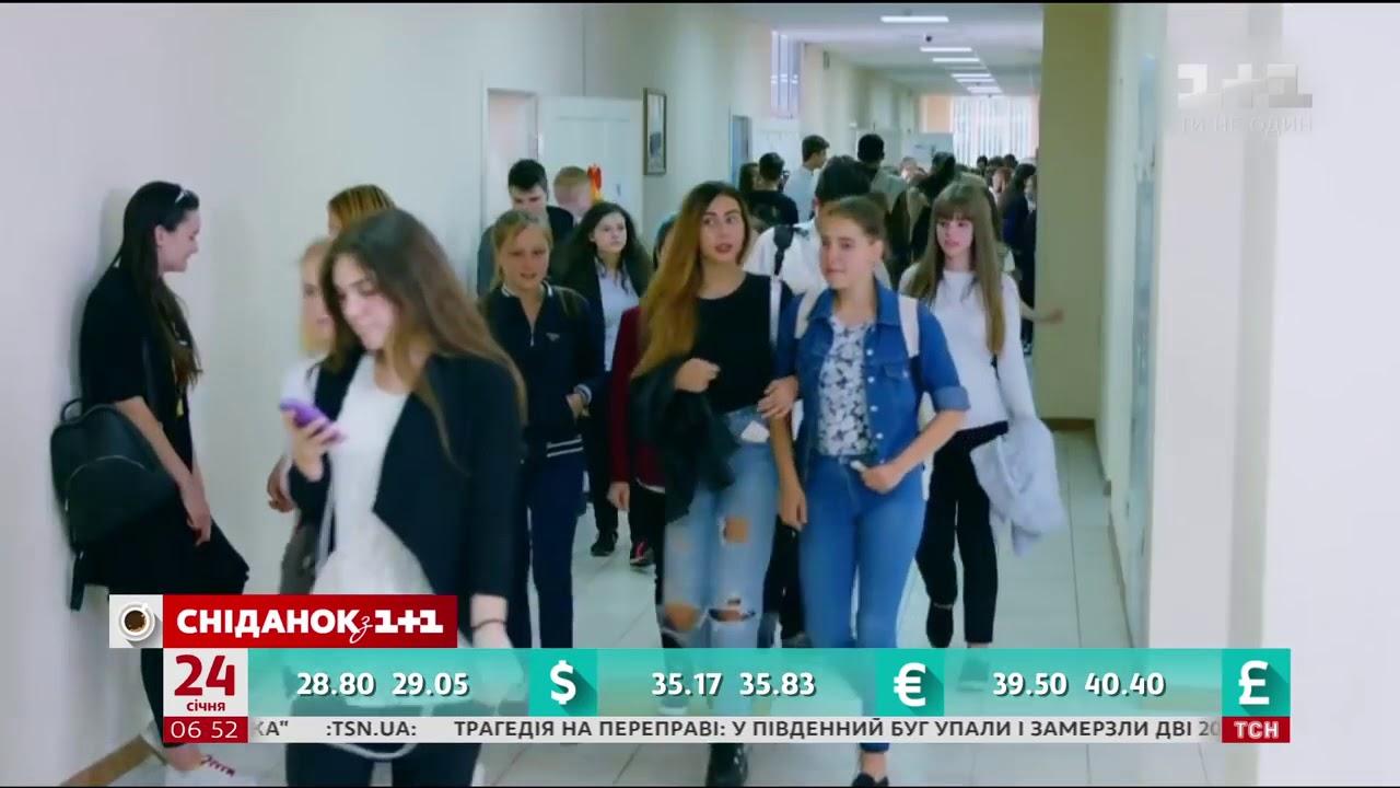 Видео сериал школа 39 сергей безруков романс сплин cover 2017 rock клип к фильму после тебя
