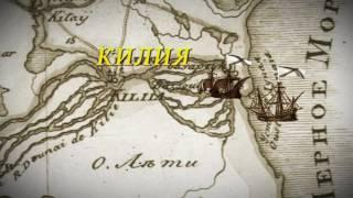 Крепость Измаил. Часть 1