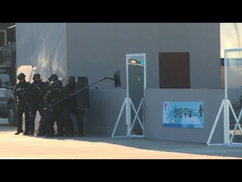 US, S. Korea 'discuss' military drills amid Olympic worries