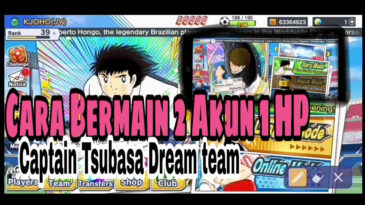 captain tsubasa dream team apk 2.3.2