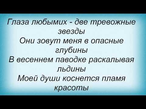 Текст песни - Олег Газманов - Вперед Россия