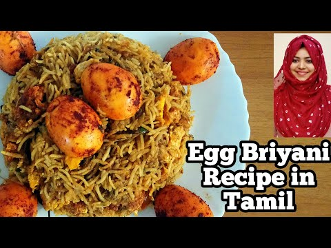 Egg Biryani Recipe In Tamil / முட்டை பிரியாணி / How To Make Kuska ?/ Egg Masala Rice