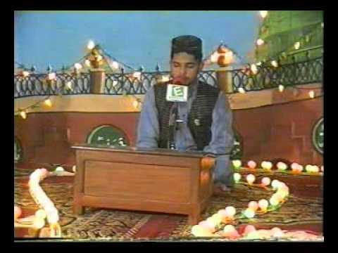 Urdu Naat Lia Naam Dil se Huzoor (s.a.w) ka by