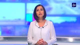 موجة حر شديدة تضرب المملكة اعتبارًا من اليوم وأيام الأسبوع القادم - (8-9-2017)