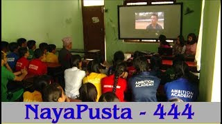 NayaPusta - 444