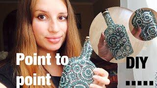 DIY точечная роспись/ Point to point/ точка к точке / как сделать подарок своими руками