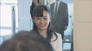 佳子さま 外国公式訪問から帰国 初の国際親善(19/09/25)