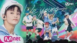 [NCT DREAM - We Young] Comeback Stage | M COUNTDOWN 170817 EP.537