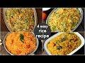 Download Video 4 easy instant rice recipes - lunch box recipes & ideas | बच्चों की पसंदीदा लंच बॉक्स रेसिपीज MP4,  Mp3,  Flv, 3GP & WebM gratis