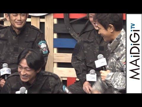 矢部浩之、浜田雅功との共演に「断ったらしばかれる」 「戦闘車」シーズン2配信記念発表会