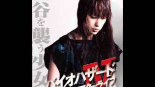 Resident Evil 4: Afterlife [Soundtrack] Tomandandy - Tokyo