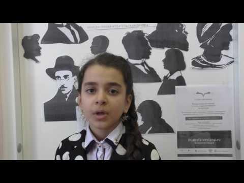 Страна читающая — Светлана Меликян читает произведение «Удивительный столяр» Д. И. Хармса