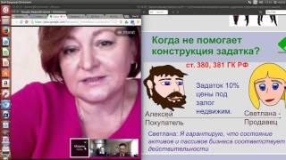 видео задаток по предварительному договору