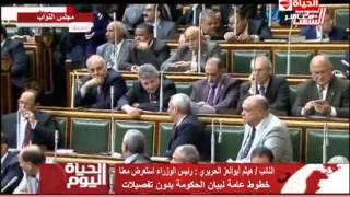 هيثم الحريري: الحكومة منحاز للأغنياء على حساب الفقراء