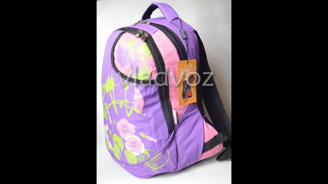 Школьные рюкзаки 5-11 класс. И поможем купить ранец для первоклассника, школьные рюкзаки и ранцы для девочек, мальчиков, подростков,