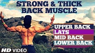 STRONG & THICK BACK MUSCLE - Easy Information and Exercises | Guru Mann | Health & Fitness