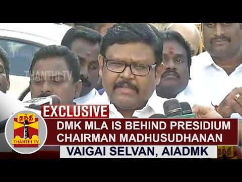 DMK MLA is behind AIADMK Presidium Chairman Madhusudhanan | Vaigai Selvan, AIADMK