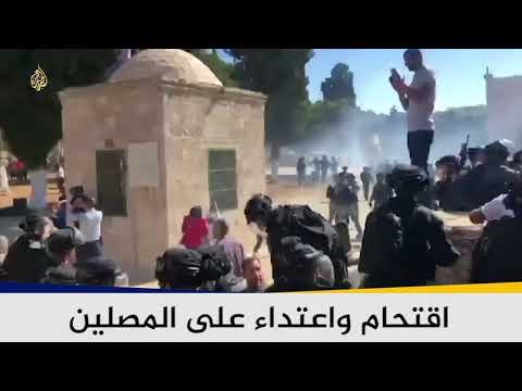 ???? مستوطنون يقتحمون المسجد الأقصى وقوات الاحتلال تعتدي على الفلسطينيين داخله  - 11:54-2019 / 8 / 11