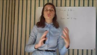 Предмет химии. Вещества (введение). Химия 8 класс