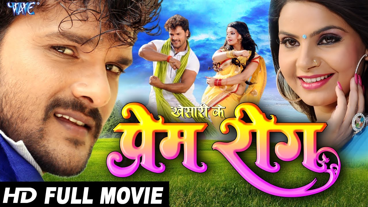 Prem rog full movie hd download.