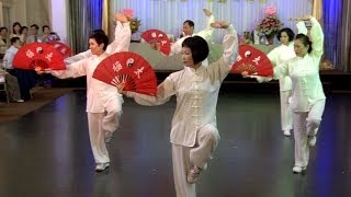 Kung Fu Fan Dance | Gong Fu Fan Dance | A Chinese Folk Dance 中国功夫扇舞 - 康琪会十七周年会庆