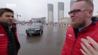 New Audi Q7 2015 - Большой тест-драйв / Big Test Drive(Удивлению Рустама Вахидова и Сергея Стиллавина нет предела. Audi смог настолько гениально нарисовать дизайн..., 2015-12-07T17:00:31.000Z)