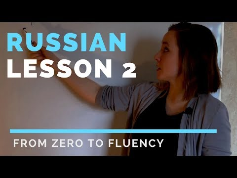 Russian lessons – Lesson 2 – Russian pronunciation. Personal