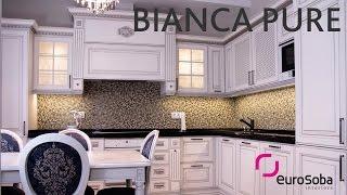 Кухня Bianca Pure (Eurosoba interiors)