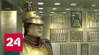 видео Билеты в Музей им. А.Рублева