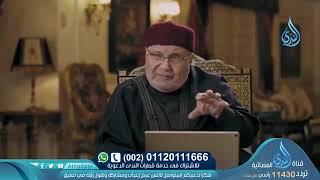 واضرب لهم مثلا - الحلقه 8- مع فضيلة الدكتور محمد راتب النابلسي