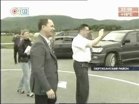 2012 г. О приезде губернатора в г. Партизанск