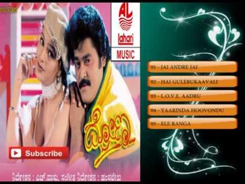 Kannada Hit Songs | Drona | Old Songs Kannada