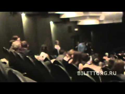 Театр Фоменко схема зала Новая