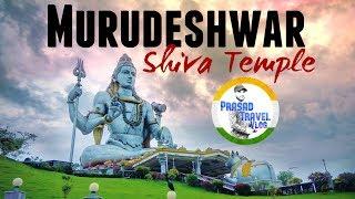 Murudeshwar Temple In Karnataka | Tallest Shiva Statue & Gopuram | Murudeshwar Beach